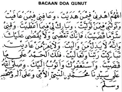 Bacaan Doa Qunut dan Terjemahannya [Rumi & Jawi]