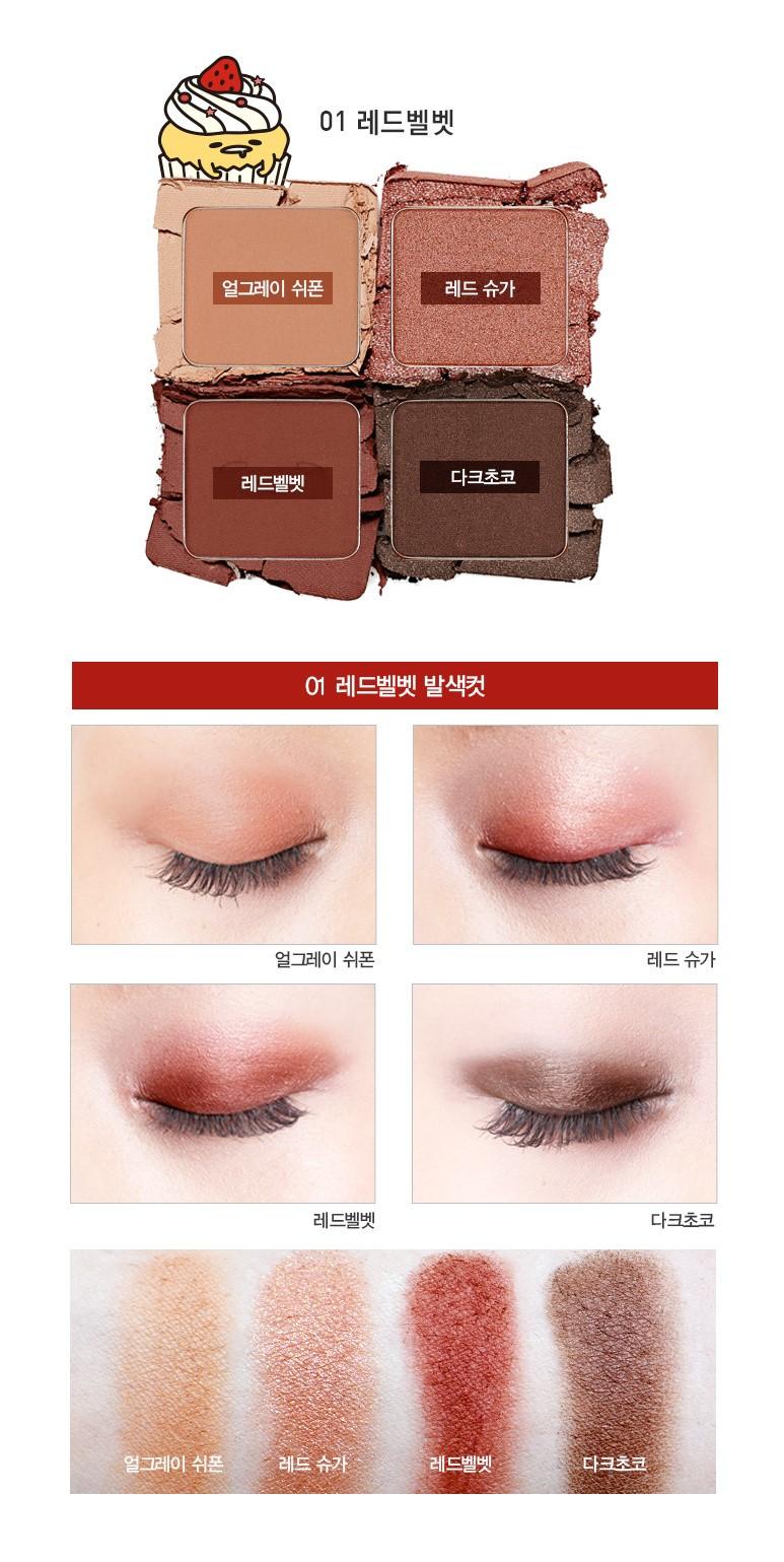 holika-holika-gudetama-eyeshadow