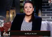 برنامج انتباه مع منى عراقى حلقة الاحد 6-5-2017
