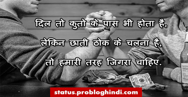 whatsapp status,attitude status in hindi,boy attitude status,girl attitude status,royal nawabi status,attitude status english,fb status,love attitude status,khatarnak status,single attitude status