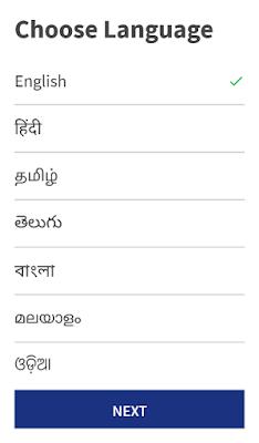 Bhim App Kya Hai Isko Upyog Or Download Kaise Kare