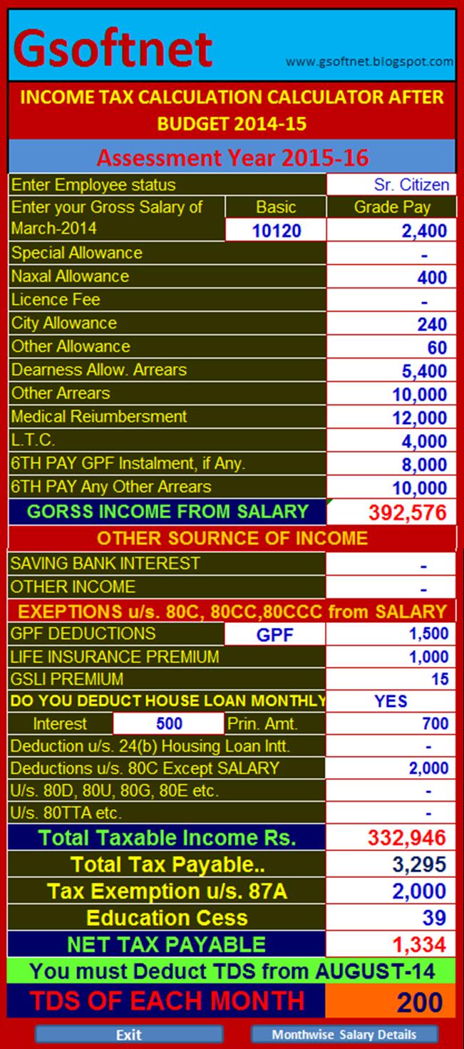 2014 gsoftnet updated tds tax calculator for asstt year 2015 16