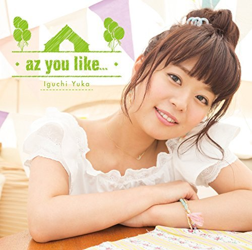[Album] 井口裕香 – az you like… (2016.07.06/MP3/RAR)
