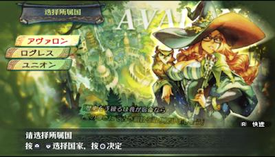 【PSP】聖騎戰史,極美又好玩的角色扮演RPG遊戲!