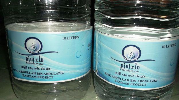 Day Islam Ini Khasiat Dan Keajaiban Air Zamzam