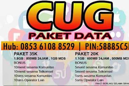 Paket Internet CUG Telkomsel (CUG DATA)