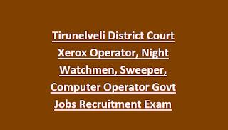 Tirunelveli District Court Xerox Operator, Night Watchmen, Sweeper, Computer Operator Govt Jobs Recruitment Exam 2018