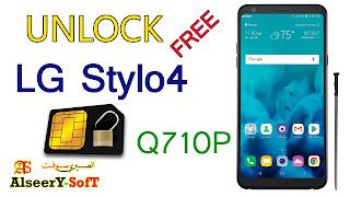 Unlock LG Stylo4 Q710P SPRINT/Free - درويد الجمالي