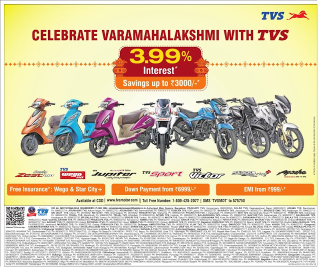 TVS bikes/scooters at just 3.99% rate of interest & Amazing benefits | August 2016 discount offer