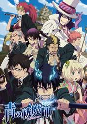 Genre Anime: Action, Demons, Fantasy, Shounen, Supernatural