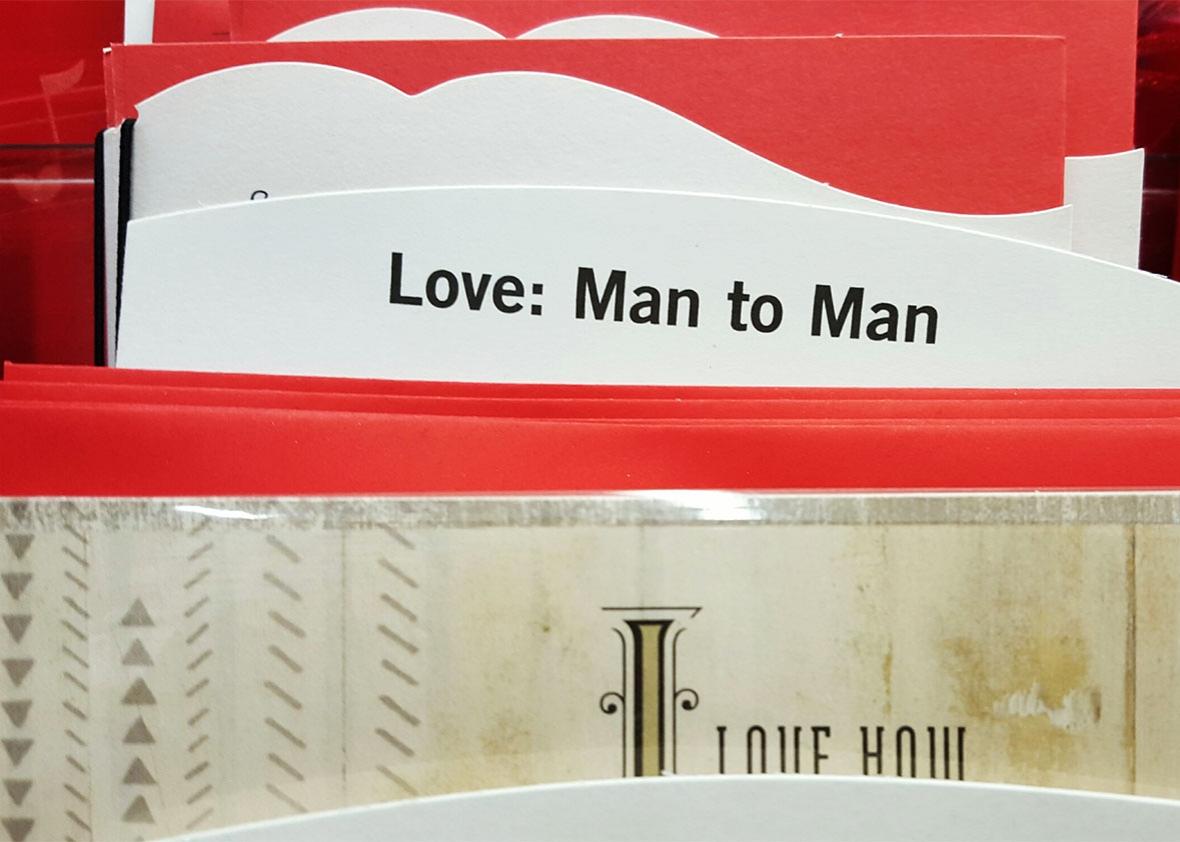 LGBT, LGBTQ, Valentine, Valentine Day, Valentine Day Card,