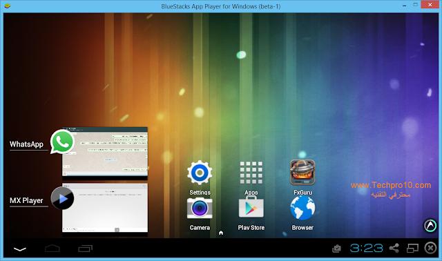 افضل واصغر برنامج لتشغيل تطبيقات الاندرويد علي الحاسوب الخاص بك BlueStacks .