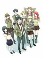 Tada-kun wa Koi wo Shinai - Todos os Episódios Online