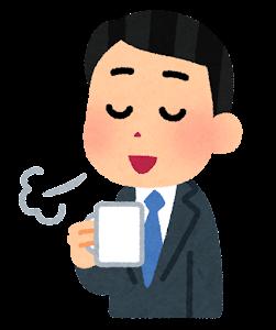 コーヒーで一服している人のイラスト(男性会社員・コーヒーカップ)
