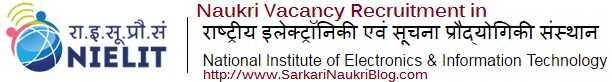 Sarkari-Naukri Vacancy Recruitment NIELIT