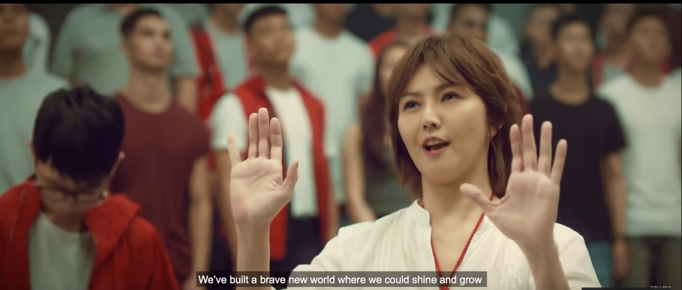 The New NDP 2019 Song - Skye Soon - a little space