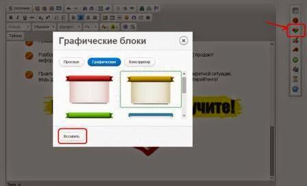 http://www.iozarabotke.ru/2014/09/kak-sozdat-prodayushhuyu-stranitsu-na-justclick-.html