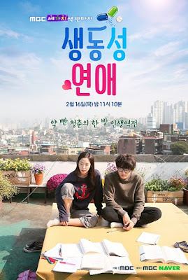Romance Full of Life - korean Drama 2017