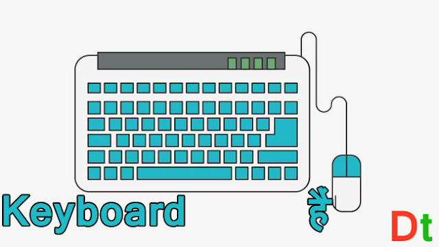 keyboard-in-hindi