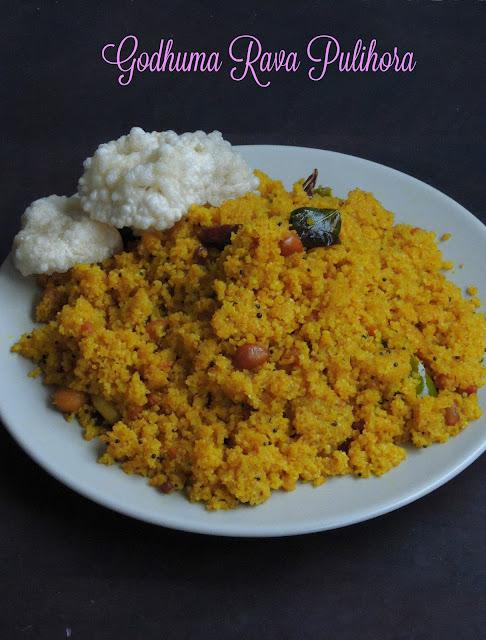 Broken Wheat Pulihora,Godhuma Nooka Nimmakaya Pulihora