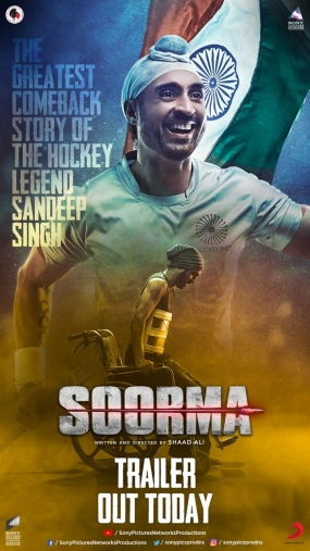 Bollywood movie Soorma Box Office Collection wiki, Koimoi, Wikipedia, Soorma Film cost, profits & Box office verdict Hit or Flop, latest update Budget, income, Profit, loss on MT WIKI, Bollywood Hungama, box office india