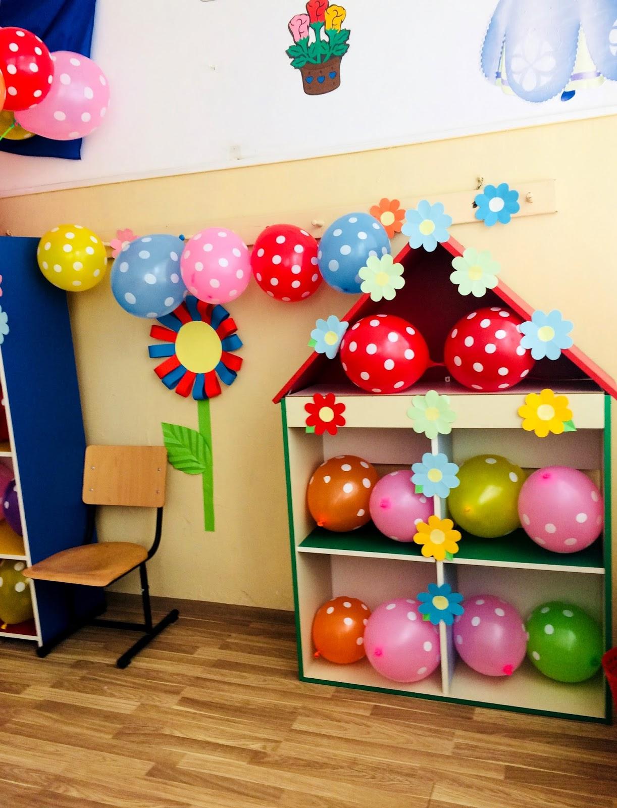 Decor festiv pentru sala de clasă