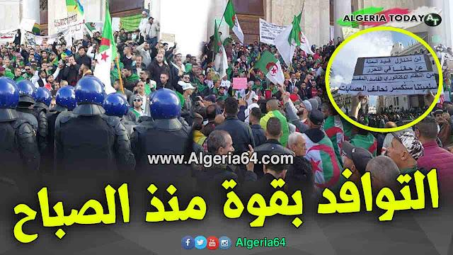 فيديو ... بداية مسيرات و حراك 12 أفريل 2019 مبكرا و حضور أمني مكثف