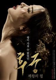 Hậu cung - The Concubine (2012)