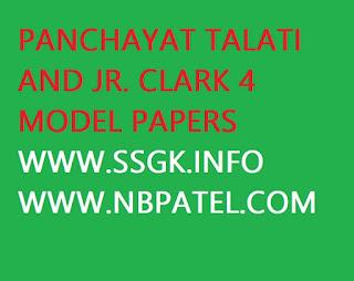 PANCHAYAT TALATI AND JR. CLARK 4 MODEL PAPERS