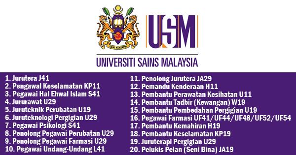 jawatan kosong universiti sains malaysia