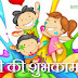 Holi Picture Messages In Hindi
