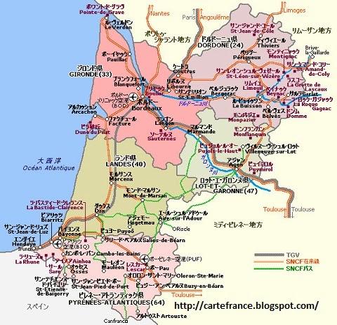 Carte d'Aquitaine Departement | Carte France Département Région