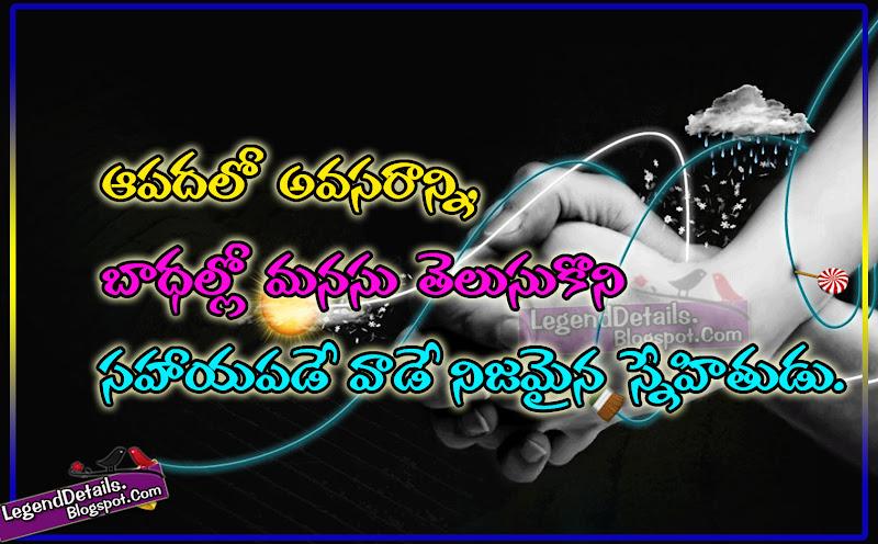 Shiva Nellutla Google