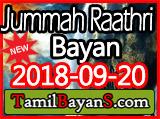 Thareeqa And Thableegh - Jummah Raathri Bayan On 2018-09-20 By Ash-Sheikh Nusran (Binnoori) at Malwana Markaz