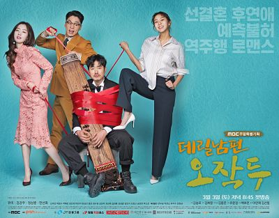 Sinopsis pemain genre Drama My Husband Oh Jak-Doo (2018)