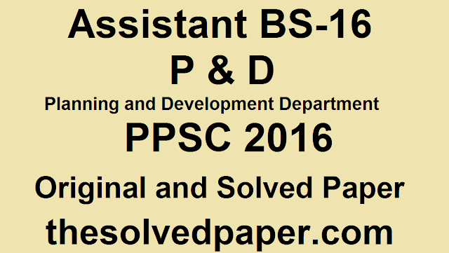 past papers of Assistant 2019