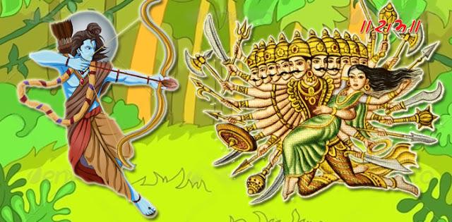 Contoh Hikayat Sri Rama - Simak Gambar Berikut
