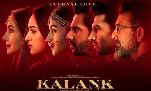 ( Eng / Hindi ) Kalank Nahi Ishq Hai Lyrics   कलंक नहीं टाइटल सोंग लिरिक्स