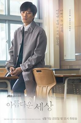 yaitu salah satu drama Korea yang cukup terkenal di Indonesia Biodata Foto Pemain Drama Beautiful World