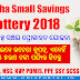 RESULT: Odisha Small Saving Scheme Lottery 2019 (AP Series) - Lucky Draw Result