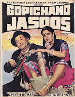 Gopichand Jasoos 1982 Hindi 720p DVDRip Full Movie Download