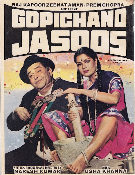Poster Of Gopichand Jasoos 1982 Hindi 720p DVDRip Full Movie Download