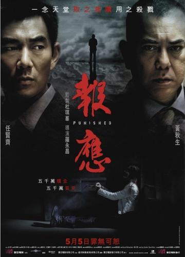 Báo Ứng - Punished (2011)