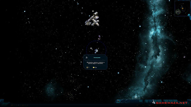 Space Rangers HD A War Apart Gameplay Screenshot 3