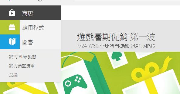 Android:Google Play 服務 APK 下載 11.5.18 ( Google Play Services APK Download ),Google Play Store 商店手機版 APP 下載 | Apkdownload01