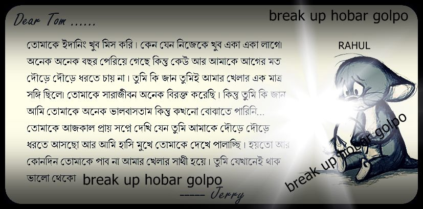 Www Heart Touching Quotes Wallpapers Com Bangla Quotes I M So Lonely