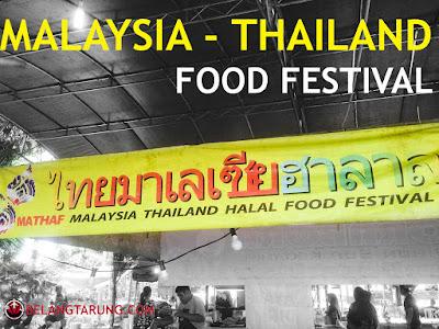 Mathaf Halal Food Festival