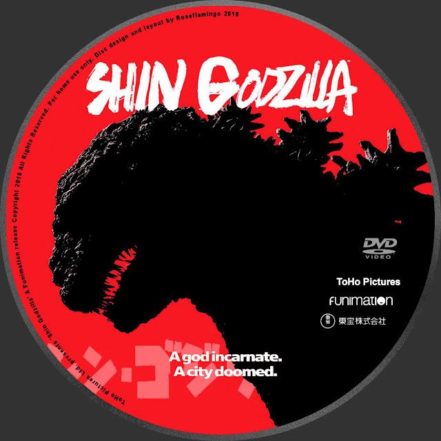 Shin Godzilla DVD Label