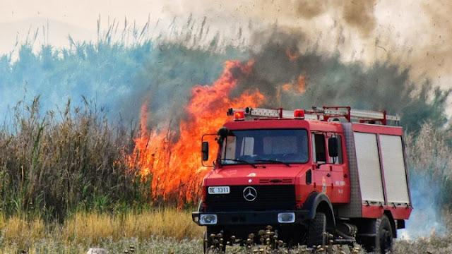 Προσοχή: Υψηλός κίνδυνος πυρκαγιάς στην Αργολίδα το Σάββατο 27 Ιουνίου