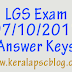 Last Grade Servants [LGS] Exam 07-10-2017 Answer Keys